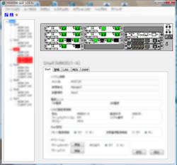 光多重化装置管理ソフト